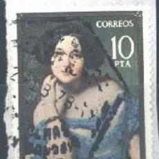Sellos: ESPAÑA - AÑO 1977 - EDIFIL 2435 - CONDESA DE VILCHES (FEDERICO MADRAZO) - USADO. Lote 205564365