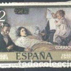 Sellos: ESPAÑA - AÑO 1978 - EDIFIL 2485 - PABLO RUIZ PICASSO - USADO. Lote 205565125