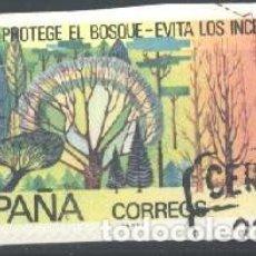 Sellos: ESPAÑA - AÑO 1978 - EDIFIL 2471 - PROTECCIÓN DE LA NATURALEZA - USADO. Lote 205565583