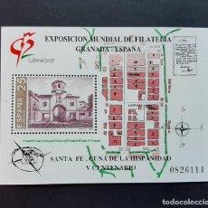 Sellos: SELLO ESPAÑA 1991 - EXPOSICION MUNDIAL DE FILATELIA - NUEVO - EDIFIL 3108. Lote 205582865