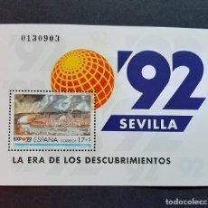 Sellos: SELLOS ESPAÑA 1992 - EXPO 92 SEVILLA - EDIFIL 3190 - PERFECTO. Lote 205583165