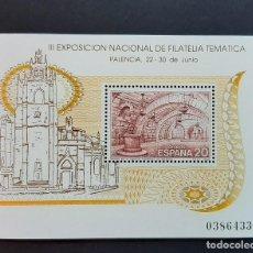 Sellos: SELLO ESPAÑA 1990 - FILATEM 90 PALENCIA - NUEVO - EDIFIL 3073. Lote 205583703