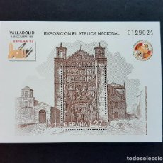 Sellos: SELLO ESPAÑA 1992 - EXFILNA 92 VALLADOLID - NUEVO - EDIFIL 3221. Lote 205583981