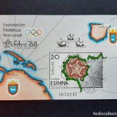 Sellos: SELLO ESPAÑA 1988 - EXFILNA PAMPLONA - NUEVO - EDIFIL 2955. Lote 205584256