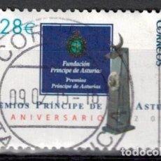 Sellos: ESPAÑA 2005 - EDIFIL 4192 - 25 ANIV, PREMIO PRINCIPE DE ASTURIAS. Lote 205590070