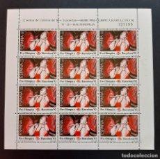 Sellos: SELLOS ESPAÑA 1990 - SERIE PRE-OLIMPICA - MINIPLIEGO HB NUEVO - EDIFIL 3054. Lote 205591678