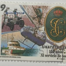 Timbres: SELLO ESPAÑA, 150 AÑOS GUARDIA CIVIL, 1994. Lote 205591683