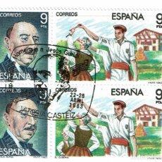 Sellos: 1983 ED 2696-2702 NUEVO PERO CON MATASELLO PRIMER DIA DE CIRCULACIÓN. Lote 205591841