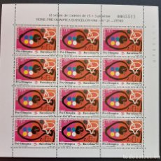 Sellos: SELLOS ESPAÑA 1991 - SERIE PRE-OLIMPICA - MINIPLIEGO HB NUEVO - EDIFIL 3134. Lote 205592738