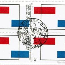 Sellos: 1989 BICENTENARIO DE LA REVOLUCION FRANCESA ED 2988 BLOQUE DE 4, NUEVO PERO CON MATASELLO SERV FILAT. Lote 205593447