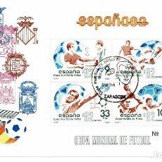 Sellos: 1982 HOJAS MUNDIAL ESPAÑA 82 ED 2664-65, NUEVO PERO CON MATASELLO ESPECIAL CIUDADES SEDE. Lote 205595616