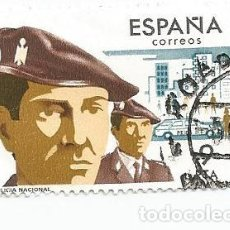 Sellos: 2 SELLOS USADOS DE 1983- SERIE CUERPOS DE SEGURIDAD DEL ESTADO- EDIFIL 2692. Lote 205670291