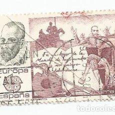 Sellos: 2 SELLOS USADOS DE 1983- SERIE EUROPA -COMPLETA- EDIFIL 2704 Y 2705. Lote 205671857