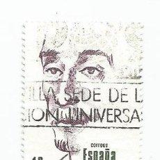 Sellos: LOTE DE 5 SELLOS USADOS DE 1983- SERIE CENTENARIOS- VER RELACION Y FOTOS. Lote 205672850
