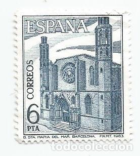 LOTE DE 13 SELLOS USADOS DEL AÑO 1983-SERIE PAISAJES Y MONUMENTOS- VER RELACION Y FOTOS (Sellos - España - Juan Carlos I - Desde 1.975 a 1.985 - Usados)