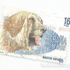 Sellos: LOTE DE 4 SELLOS USADOS DE 1983- SERIE FAUNA- PERROS- EDIFIL 2711 Y 2712. Lote 205676637
