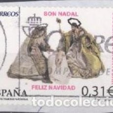 Francobolli: ESPAÑA - AÑO 2008 - EDIFIL 4442 - NAVIDAD 2008 - USADO. Lote 205694877