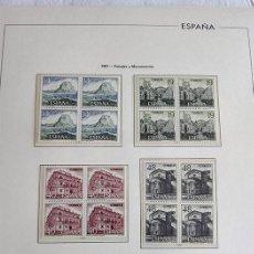 Sellos: ESPAÑA EN BLOQUE DE 4 AÑOS 1984 1985 1986 1987 1983 HOJAS EDIFIL MONTADOS EN NEGRO. Lote 205727792