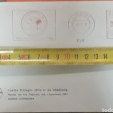Timbres: SOBRE ILUSTRE COLEGIO OFICIAL DE MÉDICOS CÓRDOBA. Lote 205756627
