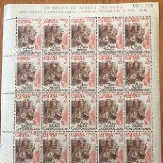 Sellos: HOJA DE 25 SELLOS 3 PTA, 1976, AÑO SANTO COMPOSTELANO, VIRGEN PEREGRINA. Lote 205758752