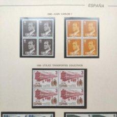 Sellos: ESPAÑA SELLOS EN BLOQUE DE 4 DE LOS AÑOS 1980 1981 1982 1983 CON HOJAS FILABO EN NEGRO. Lote 205823170