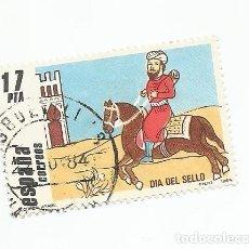 Sellos: SELLO USADO DE 1984- SERIE DIA DEL SELLO- CORREO ARABE- EDIFIL 2774. Lote 205834458