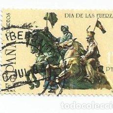 Sellos: LOTE DE 2 SELLOS USADOS DE 1984- SERIE DIA DE LAS FUERZAS ARMADAS- EDIFIL 2758. Lote 205837045