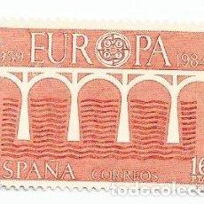 Sellos: LOTE DE 5 SELLOS USADOS DE 1984- SERIE EUROPA- EDIFIL 2756. Lote 205842298