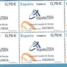 Sellos: 10 SELLOS DE 0,76 EUROS 2003. EXPOSICIÓN VALENCIA 30% DESCUENTO. Lote 205855171