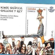 Selos: HB 2016. HUMOR GRÁFICO GALLEGO Y REY. SELLO DE 4 EUROS CON EL 30%DESCUENTO. Lote 205864355