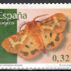 Sellos: ESPAÑA 2009 - EDIFIL 4466 - FLORA Y FAUNA. Lote 205864702