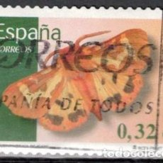 Sellos: ESPAÑA 2009 - EDIFIL 4466 - FLORA Y FAUNA. Lote 205864720