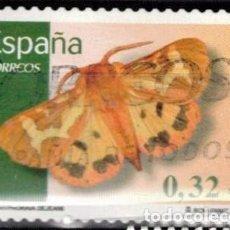 Sellos: ESPAÑA 2009 - EDIFIL 4466 - FLORA Y FAUNA. Lote 205864743