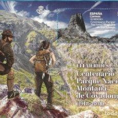 Selos: HB 2016. P.N COVADONGA SELLO DE 5,20 EUROS CON EL 30%DESCUENTO. Lote 205864778