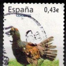 Sellos: ESPAÑA 2009 - EDIFIL 4467 - FLORA Y FAUNA. Lote 205864793