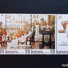 Sellos: SELLOS ESPAÑA 1987 - 175 ANIVERSARIO CONSTITUCION DE CADIZ - NUEVOS - EDIFIL 2887 A 2890. Lote 205866542