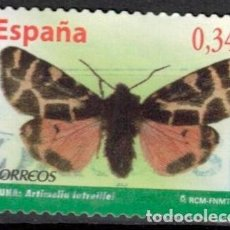 Francobolli: ESPAÑA 2010 - EDIFIL 4533 - FAUNA. Lote 205870580