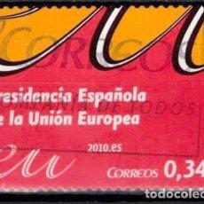 Francobolli: ESPAÑA 2010 - EDIFIL 4547 - PRESIDENCIA ESPAÑOLA DE LA UNION EUROPEA. Lote 205871701