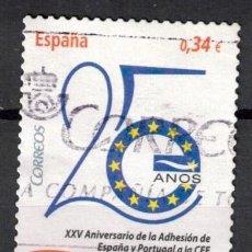 Francobolli: ESPAÑA 2010 - EDIFIL 4574 - 25 ANIV, DE LA ADHESION A LA C,E,E,. Lote 205871861