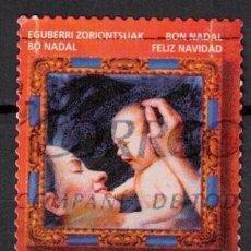 Francobolli: ESPAÑA 2010 - EDIFIL 4609 - NAVIDAD. Lote 205871921