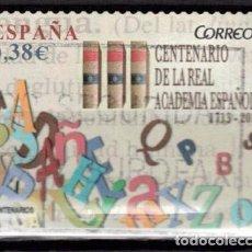 Sellos: ESPAÑA 2014 - EDIFIL 4847 - CENTENARIOS. Lote 205872341