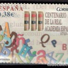 Sellos: ESPAÑA 2014 - EDIFIL 4847 - CENTENARIOS. Lote 205872343
