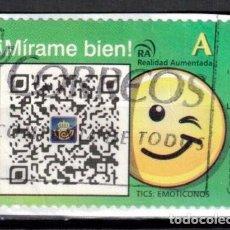 Sellos: ESPAÑA 2014 - EDIFIL 4875 - TICS. Lote 205872365