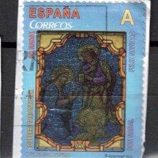 Sellos: ESPAÑA 2014 - EDIFIL 4922 - NAVIDAD. Lote 205872378