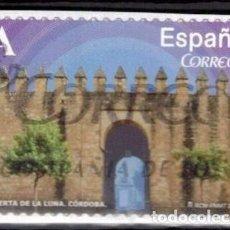 Sellos: ESPAÑA 2015 - EDIFIL 4924 - ARCOS Y PUEERTAS MONUMENTALES. Lote 205872396