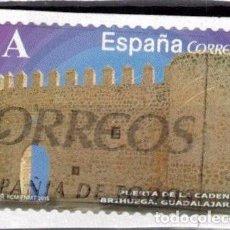 Sellos: ESPAÑA 2015 - EDIFIL 4925 - ARCOS Y PUEERTAS MONUMENTALES. Lote 205872410