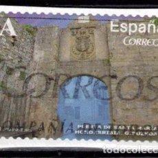 Sellos: ESPAÑA 2015 - EDIFIL 4926 - ARCOS Y PUEERTAS MONUMENTALES. Lote 205872417