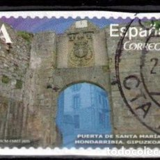 Sellos: ESPAÑA 2015 - EDIFIL 4926 - ARCOS Y PUEERTAS MONUMENTALES. Lote 205872425