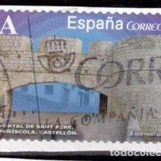 Sellos: ESPAÑA 2015 - EDIFIL 4927 - ARCOS Y PUERTAS MONUMENTALES. Lote 205872431