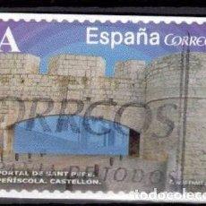 Sellos: ESPAÑA 2015 - EDIFIL 4927 - ARCOS Y PUERTAS MONUMENTALES. Lote 205872432